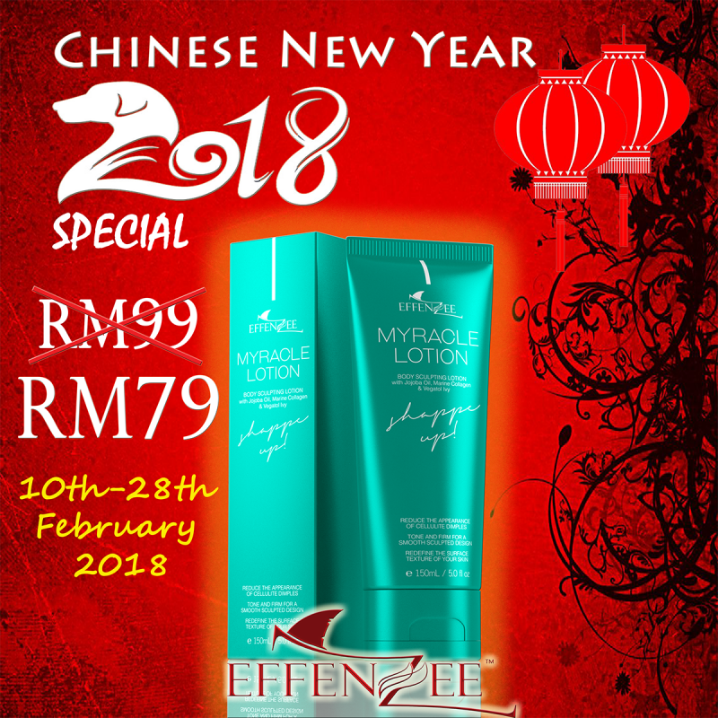 effenzee myracle lotion chinese new year cny2018 promotion and discount